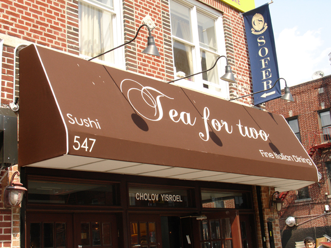 Awnings Canopies Unlimited Signs